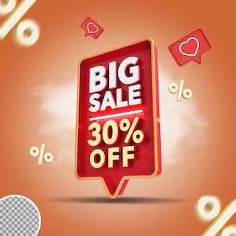 3d большая распродажа 30 процентов предлагает рендеринг креатив