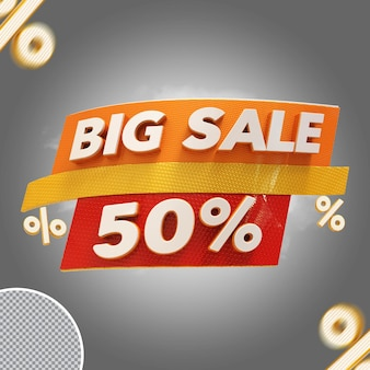3d большая распродажа 50% предложение