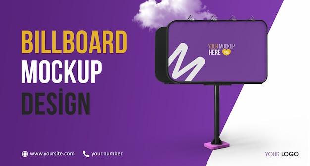 3d billboard mockup