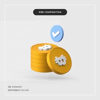 ここで受け入れられる3dビットコイン