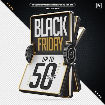 최대 50개까지 할인된 3d 블랙 프라이데이 카운트다운