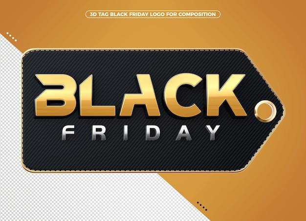 メイクアップのための3dブラックフライデーゴールデンタグロゴ
