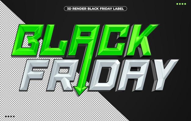 メイクアップのための3dブラックフライデーグリーンのロゴ