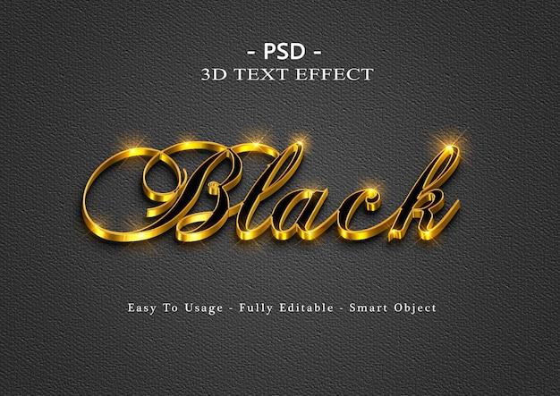 3dブラックゴールデンテキストスタイル効果