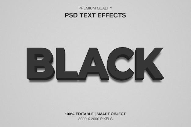 3d黒のシンプルなテキストスタイルの効果