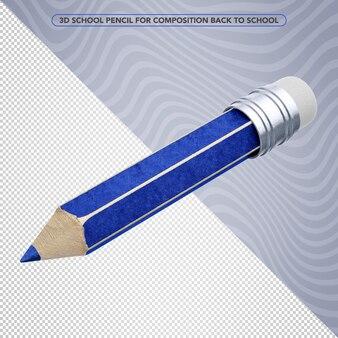 学校に戻るための3d青鉛筆