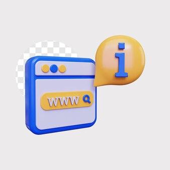 3d 브라우저 정보 아이콘 개념 그림