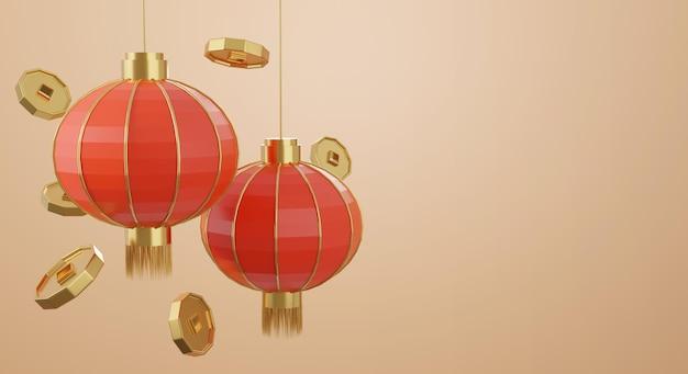 동전과 두 개의 빨간 등불 렌더링 3d 중국 디자인 프리미엄 PSD 파일