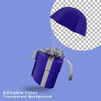 3d 크리스마스 선물 상자 사랑 블루 실버 활 고품질 비행