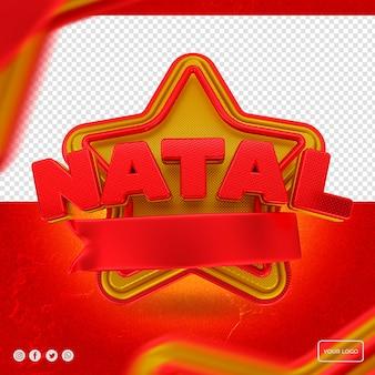 3d рождественский логотип для композиции, изолированные в бразилии