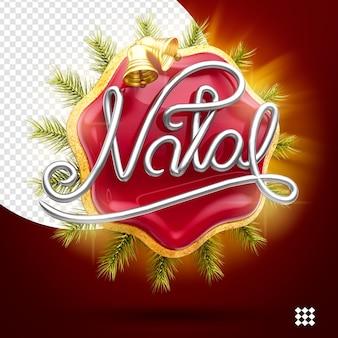 3d рождественский логотип для композиции изолированы