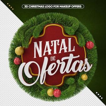 3d рождественский логотип предложений для макияжа в бразилии