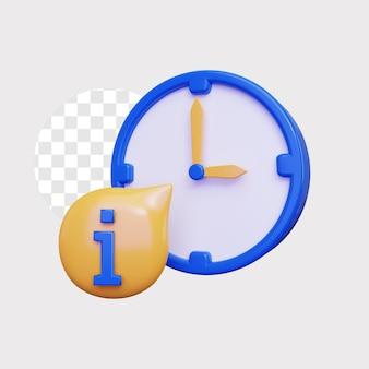 3d 시계 정보 아이콘 개념 그림