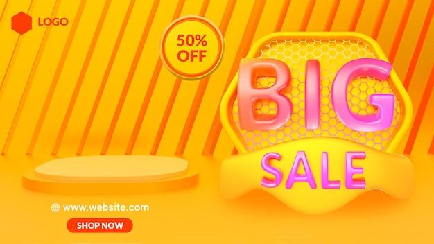 3d 다채로운 판매 제품 디스플레이 연단