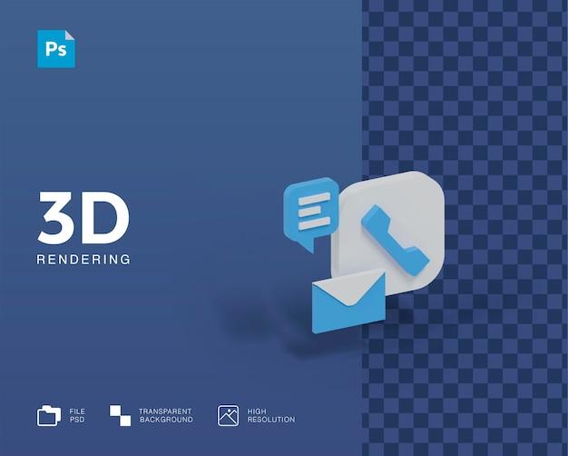 3d иллюстрации коммуникационных технологий