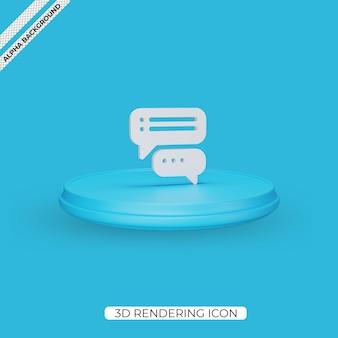 3d 대화 렌더링 아이콘 디자인