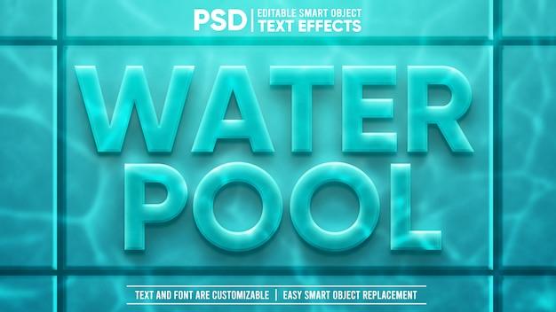 3d 쿨 수중 풀 편집 가능한 텍스트 효과 프리미엄 PSD 파일