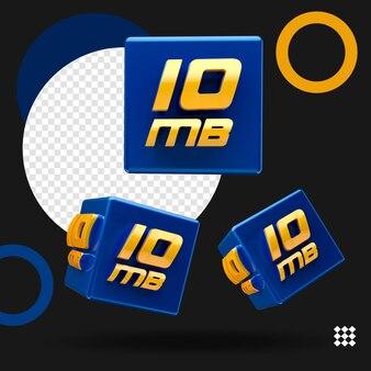 3d 큐브 10 메가 바이트 다양한 위치 절연