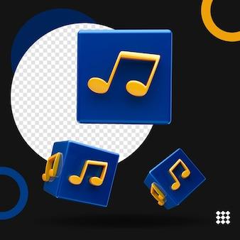 3d 큐브 음악 고립 된 다양 한 위치
