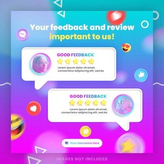 3d 고객 피드백 검토 또는 모형이 포함된 추천 소셜 미디어 인스타그램 게시물 템플릿
