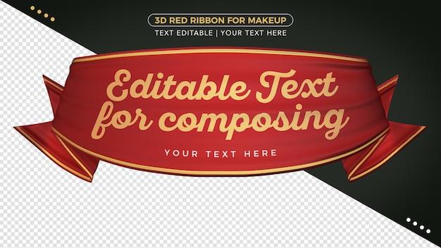 構成用の編集可能なテキストを含む3d装飾リボン