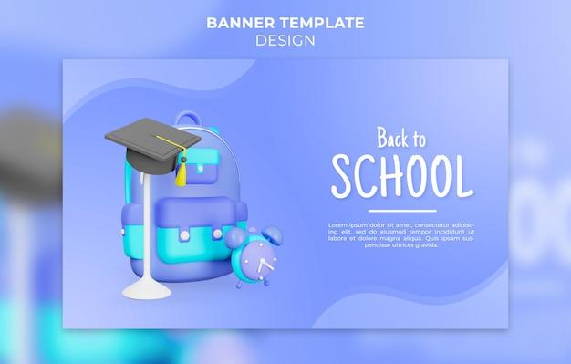 3d design back to school banner template