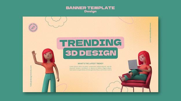 3dデザインの水平バナーテンプレート