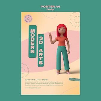 3d 디자인 포스터 템플릿