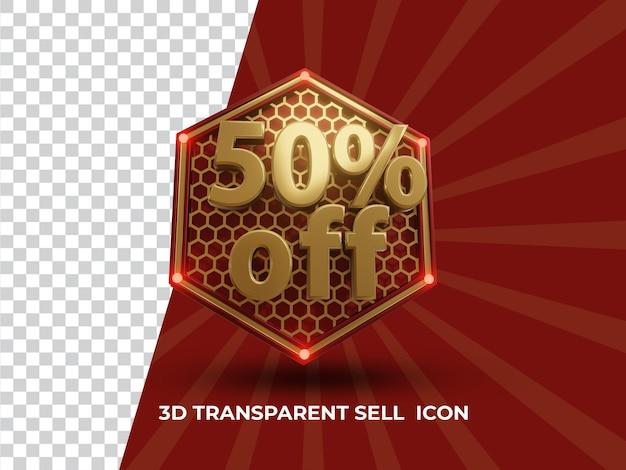 3d割引透明販売アイコン正面図