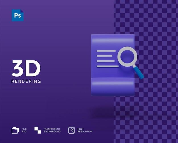 3d 문서 노트 프로젝트 관리 검색 아이콘
