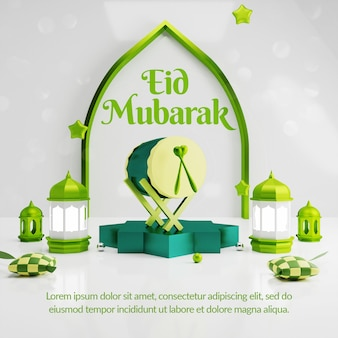 3d eid mubarak greeting square banner