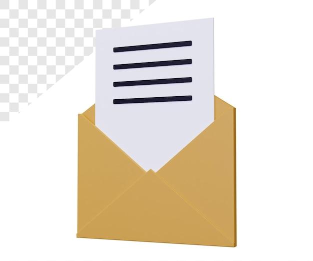 3-е электронное письмо с письмом