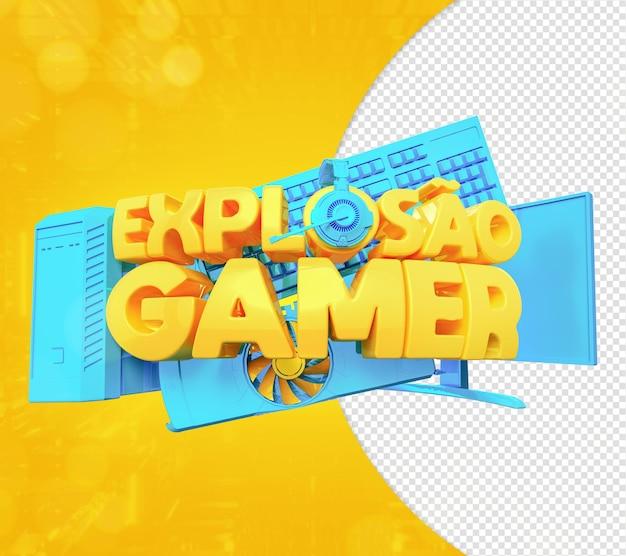 컴퓨터 상점 소매 판매 및 상업을 위한 3d exploso 게이머 스탬프 스탬프