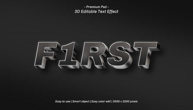 3d f1rst 편집 가능한 텍스트 효과