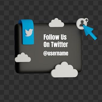 3d는 정사각형과 구름이 있는 트위터 소셜 미디어 사용자 이름에서 우리를 팔로우합니다.