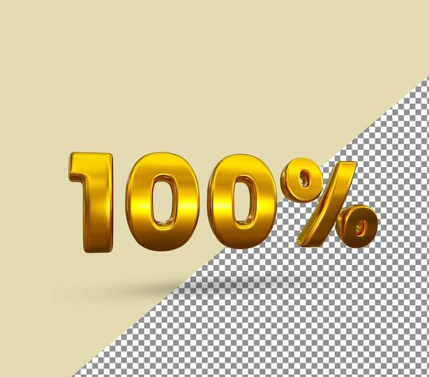 3d золотой номер 100 процентов от
