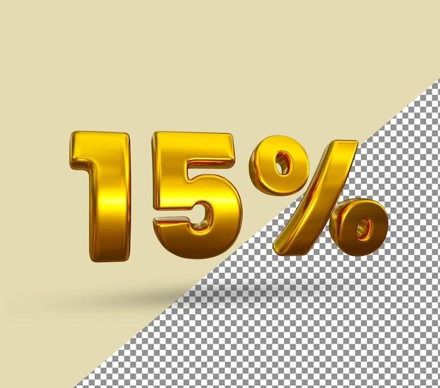 3d номер золота 15 процентов от