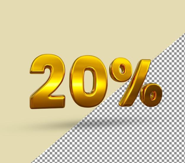 3d 골드 번호 20% 할인