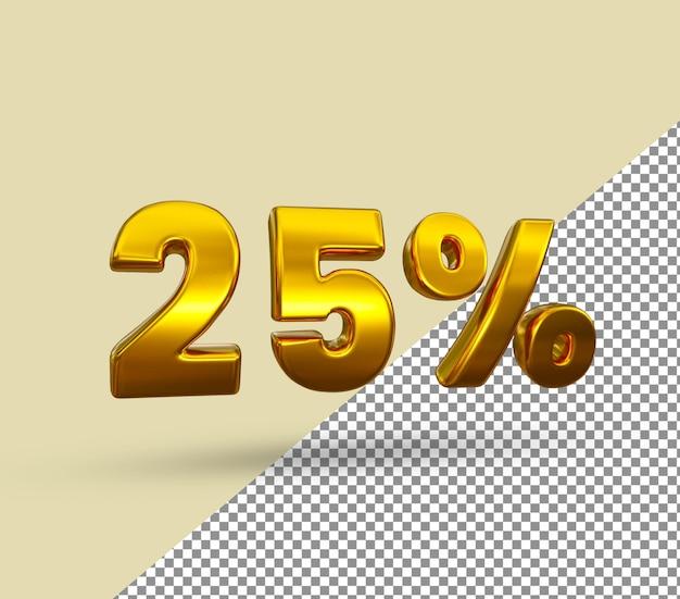 3d золотой номер 25 процентов от