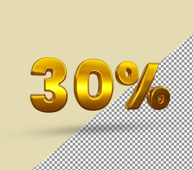 3d 골드 번호 30% 할인
