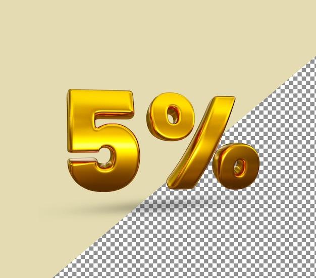 3d номер золота 5 процентов от