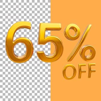 Скидка 65% на рендеринг 3d-золотых изображений
