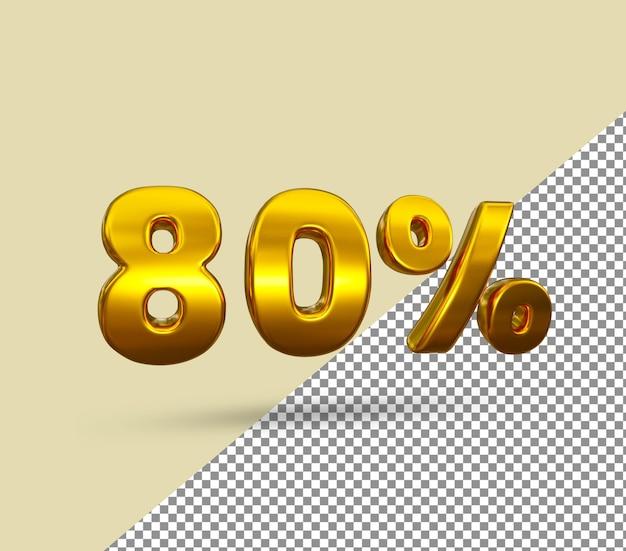 3d золотой номер 80 процентов от
