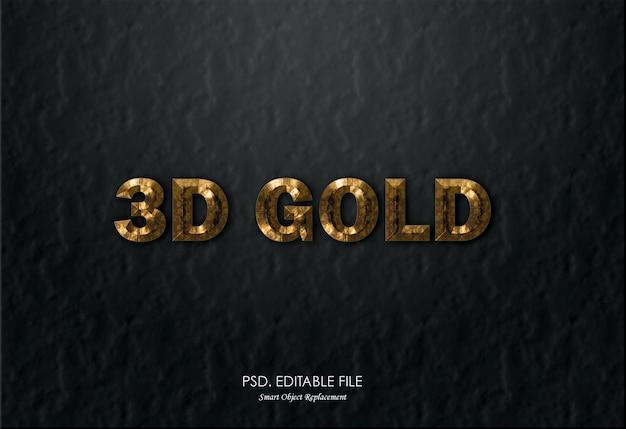 3 dゴールドテキスト効果モックアップ