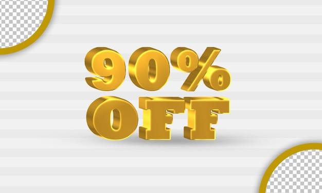 3d 황금 90% 할인 템플릿