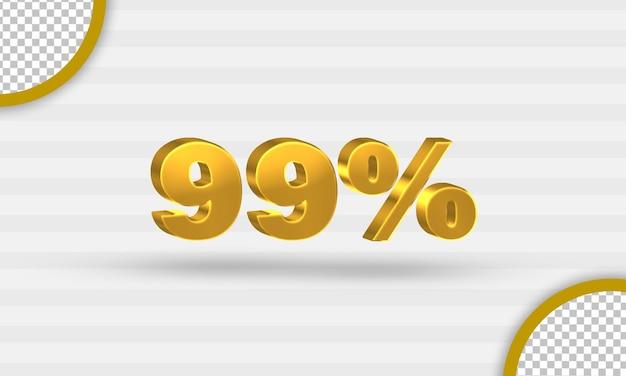 3d 황금 99% 할인 템플릿