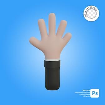 3d 손 제스처 다섯 손가락 오른손
