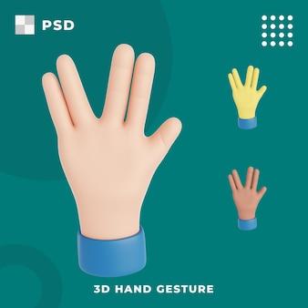 외계인 인사말을 만드는 3d 손 제스처