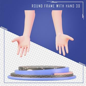 3d рука с пустой круглый синий подиум