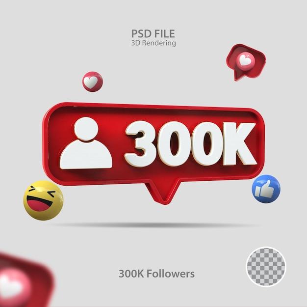 3d значок instagram 300k подписчиков визуализации